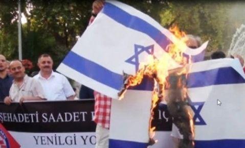 İsrail'e Tepki Çığ Gibi Büyüyor