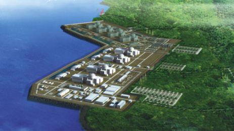 'Nükleer OSB istiyoruz'
