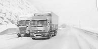 Sinop-Boyabat yolu beyaza büründü