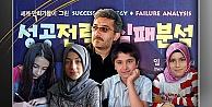 Güney Kore'den Boyabat'a Beş Ödül